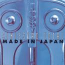Made in Japan/Siniestro Total