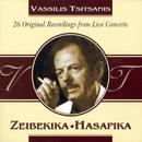 Zeibekika Hasapika/Vassilis Tsitsanis
