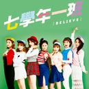 Believe/Year7 Class1