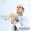 Mawlay - Qasidah Burdah/Mahmood Al Wosabi