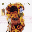 Rossini's Ghost/Ondrej Lenard
