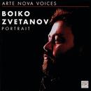 Boiko Zvetanov: Opera Arias/Boiko Zvetanov