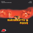 Karisakattu Poove (Original Motion Picture Soundtrack)/Ilaiyaraaja
