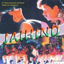 Jaihind (Original Motion Picture Soundtrack)/Vidyasagar