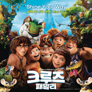 "Shine Your Way (From ""The Croods"")/Kyu Hyun (Super Junior) & Luna"