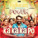"Ka Ka Ka Po (From ""Kadhalum Kadanthu Pogum"")/Santhosh Narayanan"