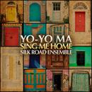 St. James Infirmary Blues feat.Rhiannon Giddens,Michael Ward-Bergeman,Reylon Yount/Yo-Yo Ma & The Silk Road Ensemble