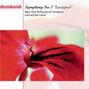 "Shostakovich: Symphony No. 7 ""Leningrad""/Leonard Bernstein"
