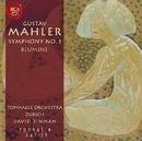 Gustav Mahler: Sinfonie Nr. 1/David Zinman