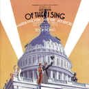Gershwin: Of Thee I Sing / Let 'Em Eat Cake (Studio Cast Recording (1987))/Studio Cast of Of Thee I Sing / Let 'Em Eat Cake (1987)