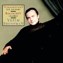 Tchaikovsky: The Seasons, Op. 37b, Balakirev: Islamey/Yefim Bronfman
