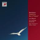 Beethoven: Symphony No. 9; Egmont Overture [Classic Library]/Lucia Popp, Elena Obraztsova, Jon Vickers, Martti Talvela, The Cleveland Orchestra, Lorin Maazel