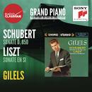 Schubert / Liszt: Sonates - Gilels/Emil Gilels