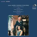 Anna Moffo sings Canteloube: Songs of the Auvergne; Villa-Lobos: Bachianas Brasileiras No. 5; Rachmaninoff: Vocalise/Anna Moffo