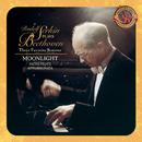 Beethoven:  Sonatas for Piano No. 14, 8, & 23 - Expanded Edition/Rudolf Serkin