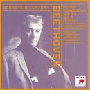 "Beethoven:  Piano Concertos Nos. 3 & 5 ""Emperor""/Rudolf Serkin, New York Philharmonic, Leonard Bernstein"