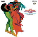Orff: Carmina Burana - Sony Classical Originals/Seiji Ozawa