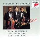 Tchaikovsky & Arensky Piano Trios/Yefim Bronfman
