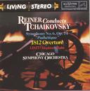 Reiner Conducts Tchaikovsky/Fritz Reiner
