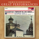 Tchaikovsky: Symphony No. 5; Capriccio Italian [Great Performances]/George Szell