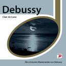 Debussy: Clair de Lune, Suite Bergamasque/Philippe Entremont