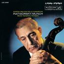 Dvorák & Walton: Cello Concertos - Sony Classical Originals/Gregor Piatigorsky