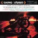 Tchaikovsky: Overture solennelle, 1812, Op. 49; Marche slave, Op. 32 - Sony Classical Originals/Fritz Reiner