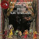 Rachmaninoff: Symphonic Dances/Yuri Temirkanov