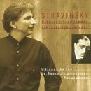 Stravinsky: L' Oiseau De Feu; Le Sacre Du Printemps; Perséphone/Michael Tilson Thomas