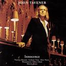 Innocence/Martin Neary