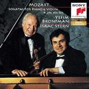 Mozart: Sonatas for Violin and Piano, K. 454, 296 & 526/Isaac Stern, Yefim Bronfman