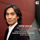Mahler: Das Lied von der Erde/Kent Nagano