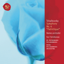 "Tchaikovsky: Symphony No. 6 ""Pathétique""; Romeo and Juliet/Yuri Temirkanov"