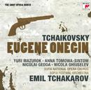 Tchaikovsky: Eugene Onegin/Emil Tchakarov