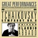 Tchaikovsky: Symphony No. 5, Op. 64; Voyevoda, Op. 78 (Symphonic Ballad)/Claudio Abbado, Chicago Symphony Orchestra