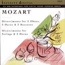 Infinity Digital: Mozart: Divertimenti, K. 252 & 287/New Classical Orchestra, St. Petersburg, Alexander Titov