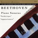 Beethoven: Piano Sonatas/Ekaterina Murina