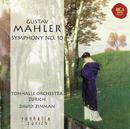 Mahler: Symphony No. 10/David Zinman