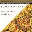 Tchaikovsky: Symphony No. 5 in E minor, Op. 64; Slavonic March, Op. 31/Jahni Mardjani, Vakhtang Kakhidze