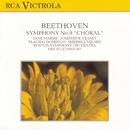 Beethoven: Symphony No. 9/Erich Leinsdorf