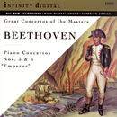 Great Concertos of the Masters/Alexander Titov