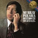 Murray Perahia: Beethoven Sonatas Nos. 4 & 11/Murray Perahia