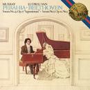 "Beethoven: Piano Sonatas Nos. 7 & 23 ""Appassionata""/Murray Perahia"