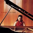 Liszt: Etudes/Yu Kosuge