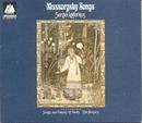 Mussorgsky: Songs Volume 1/Sergei Leiferkus