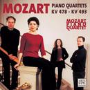 Mozart: KV 478, KV 493/Mozart Piano Quartet
