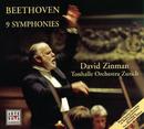 Beethoven: Complete Symphony Edition/David Zinman