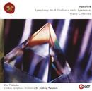 Panufnik: Symphony No.9, Piano Concerto/Ewa Poblocka