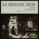 Verdi: La Traviata/Pierre Monteux