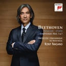 Beethoven: Symphonies Nos. 1 & 7/Kent Nagano